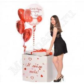 Коробка-сюрприз с шариками сердечками и вашей надписью