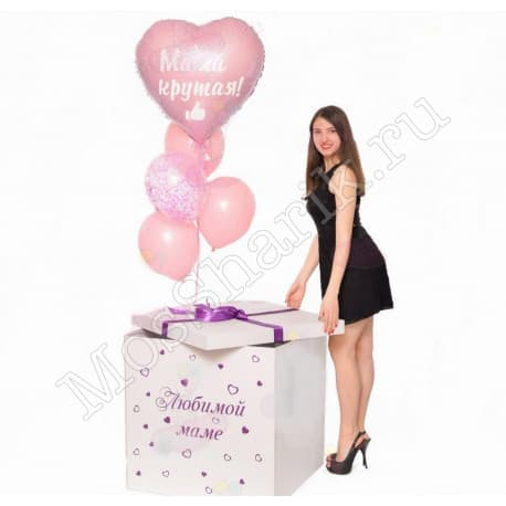 """Коробка-сюрприз с шариками """"Для мамы"""" №2"""