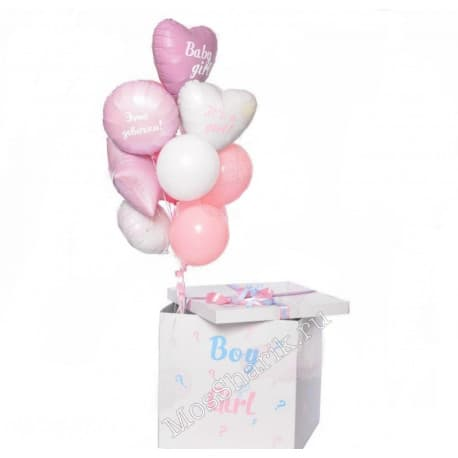"""Коробка-сюрприз с шариками """"Рождение дочки"""""""