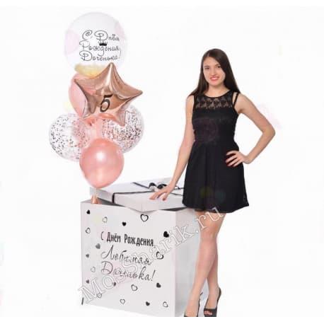 "Коробка-сюрприз с шариками ""Для дочки"""