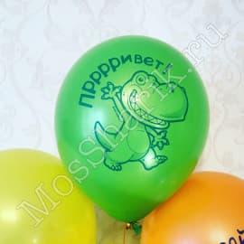 """Воздушные шарики """"Милые динозавры"""""""