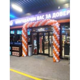 Арка из шаров на открытие заправки Газпром