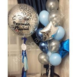 Шары на день рождения: огромный шар с надписью и фонтан
