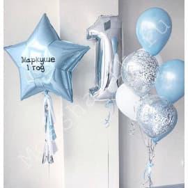 Шары на 1 день рождения с цифрой и звездой с надписью
