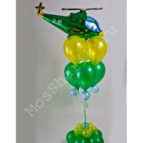 Гелевые шары на 23 февраля (с вертолетом)