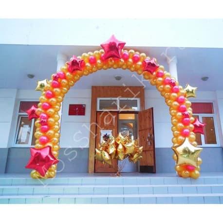 Оформление входа шарами (большая арка со звездами)