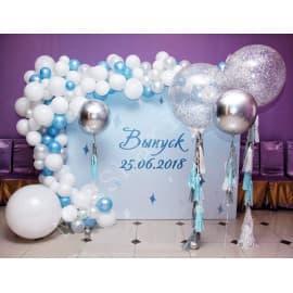 Фотозона с аркой разнокалиберных и шаров с конфетти