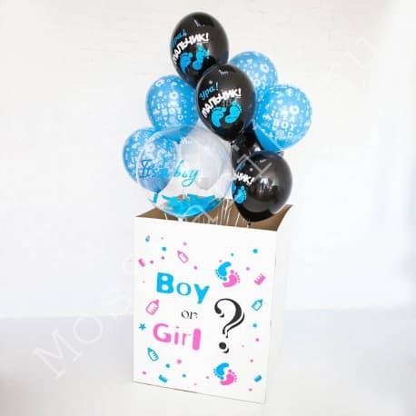 """Коробка-сюрприз с шарами """"Мальчик или девочка"""""""
