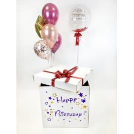 """Коробка-сюрприз шаров """"С Днем Рождения"""" с шаром баблс"""