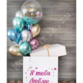 """Коробка-сюрприз шаров """"С Днем Рождения"""" с шарами хром"""