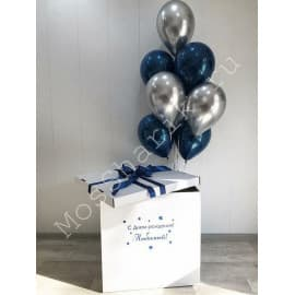 Коробка-сюрприз с шариками для мужчины