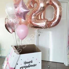 Коробка-сюрприз с шариками для девушки