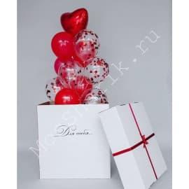 """Коробка-сюрприз с шариками сердечками """"Для тебя"""""""