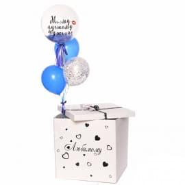 """Коробка-сюрприз шаров """"Любимому"""" с шаром баблс"""