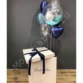 """Коробка-сюрприз """"Для тебя"""" с шарами (баблс с надписью и сердечки)"""