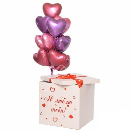 """Коробка-сюрприз с шарами сердечками """"Я тебя люблю"""""""
