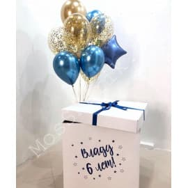 Коробка-сюрприз с шариками с конфетти и хром