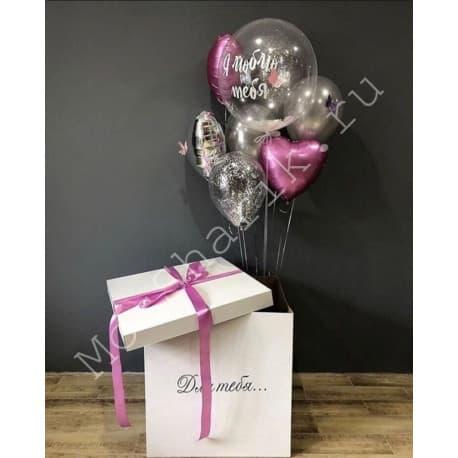 """Коробка-сюрприз """"Для тебя"""" с шарами (баблс с надписью и розовые сердечки)"""
