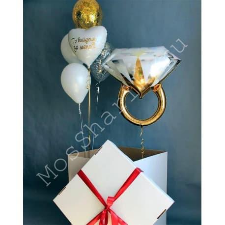 """Коробка-сюрприз """"Ты выйдешь за меня?"""" с шарами и кольцом"""