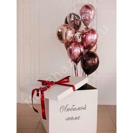 Коробка-сюрприз с шарами (баблс с надписью и шарики хром)