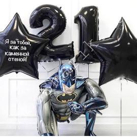 "Шары в стиле ""Бэтмен"" на 21 год"