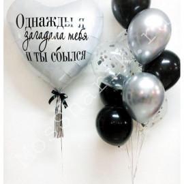 Фонтан из шаров для мужчины и шар сердце с надписью