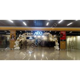 Арка на открытие магазина в ТЦ