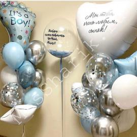 Композиция из шаров на выписку мальчика (большое ассорти)