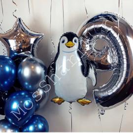 Композиция на 9 лет с фольгированным шаром Пингвином