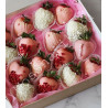 Букет клубники в коробке (16 ягод)