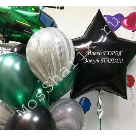 Воздушные шары для папы