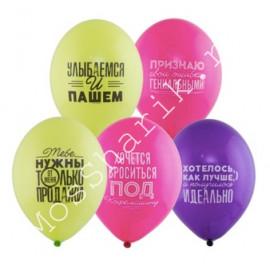 Воздушные шары: про работу