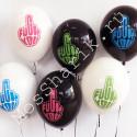 Оскорбительные воздушные шары
