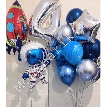Воздушные шары космонавт и ракета на 4 года
