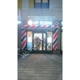 Арка из шаров на открытие магазина (черный, красный, белый)