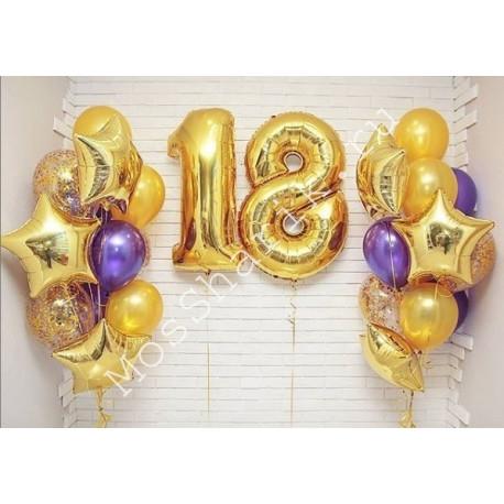 Композиция из шаров на 18 лет (цифры и два фонтана) золото и фиолетовые