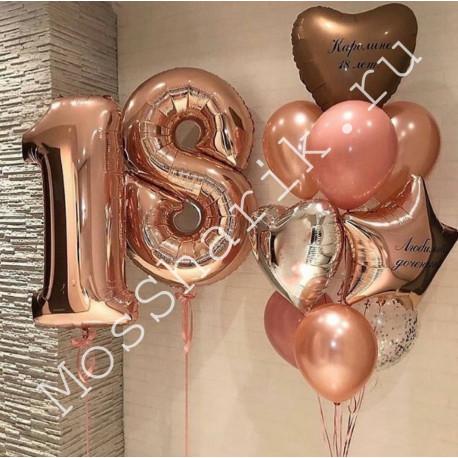 Воздушные шары 18 лет (цифры и фонтан с шарами с надписями)