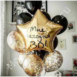 Фонтан из шаров на 30 лет со звездой с надписью