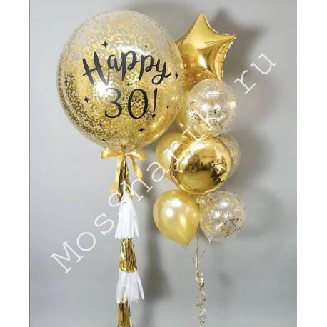 Фонтан из шаров на 30 лет с шаром баблс с надписью