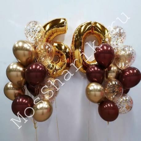 Композиция из шаров на 60 лет: цифры и два фонтана (золото и бургундия)