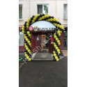 Арка из шаров на открытие (желтый и черный)