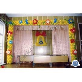 Украшение сцены шариками в детском саду