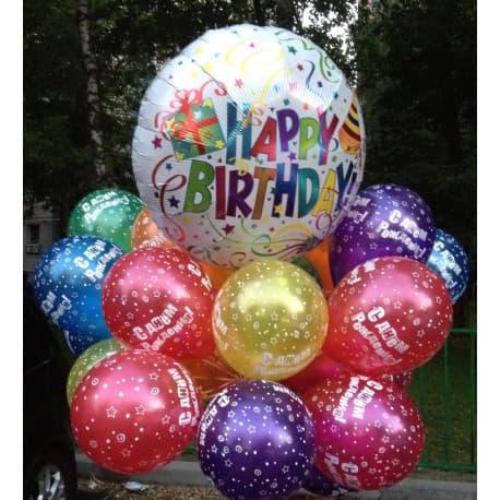 Облаков шариков на день рождения