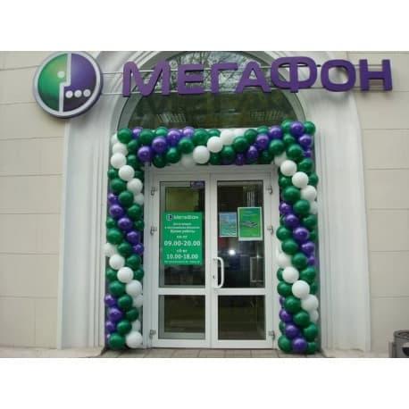 Арка из шаров на открытие салона Мегафон