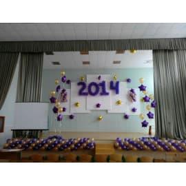 """Украшение зала шарами на выпускной """"Плетёные цифры"""""""