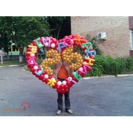 """Сердце из шаров """"С днем рождения"""""""