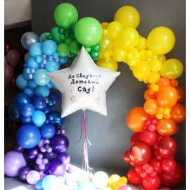 Фотозона арка из воздушных шариков