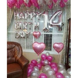 Оформление шариками комнаты на день рождения