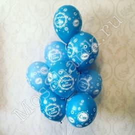 """Облако шариков: """"Спасибо за сына"""" (ПРЕМИУМ)"""
