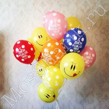 """Шарики """"Смайлики"""" и """"С Днем Рождения"""""""